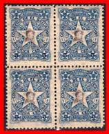 EL SALVADOR BLOQUE DE 4 SELLOS NUEVOS AÑO 1911.. 5 CENTAVOS. JOSE MATIAS DELGADO. - El Salvador