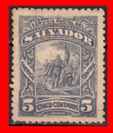 EL SALVADOR AÑO 1892.. 5 CENTAVOS LANDING OF COLUMBUS - El Salvador