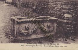 Salonique - Sarcophage Dans Une Rue  [AA34-1.438 - Grèce