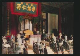 China  [AA34-1.580 - Chine