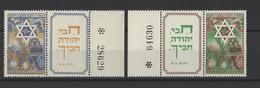 ISRAEL.  YT   N° 32/33  Neuf **  1950 - Israel
