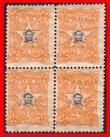 EL SALVADOR BLOQUE DE 4 SELLOS NUEVOS AÑO 1911.. 6 CENTAVOS. MANUEL JOSE ARCE. - El Salvador