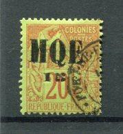 !!! PRIX FIXE : MARTINIQUE, N°2 OBLITERE - Martinique (1886-1947)