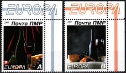 MOLDOVA / PMR Transnistria 2005 EUROPA: Gastronomy. CORNER / Europa, MNH - Europa-CEPT