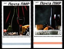 MOLDOVA / PMR Transnistria 2005 EUROPA: Gastronomy, MNH - Europa-CEPT