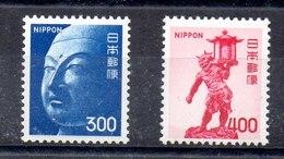 Serie De Japón N ºYvert 1124/25 ** - 1926-89 Empereur Hirohito (Ere Showa)