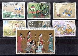 Series De Japón N ºYvert 1141/43-1149/51-1152/53 ** - 1926-89 Empereur Hirohito (Ere Showa)