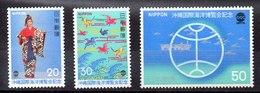 Serie De Japón N ºYvert 1162/64 ** - 1926-89 Empereur Hirohito (Ere Showa)