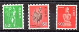 Serie De Japón N ºYvert 1177/79 ** - 1926-89 Empereur Hirohito (Ere Showa)
