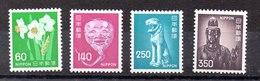 Serie De Japón N ºYvert 1191/94 ** - 1926-89 Emperador Hirohito (Era Showa)