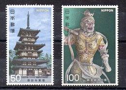 Serei De Japón N ºYvert 1208/09 ** - 1926-89 Emperador Hirohito (Era Showa)