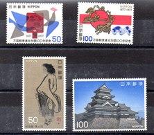 Series De Japón N ºYvert 1223/24-1233/34 ** - 1926-89 Emperador Hirohito (Era Showa)
