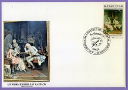 """Kazakhstan 2003. FDC. Painting.  A. Richchi. """"Game In A Chess"""". - Arts"""