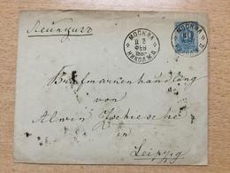 K6 Russia Russie Ganzsache Stationery Entier Postal U 30D 139x113 Von Moskau Nach Leipzig - 1857-1916 Imperium