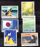 Series De Japón N ºYvert 1325/26-1332/33-1340/41 ** - 1926-89 Emperador Hirohito (Era Showa)