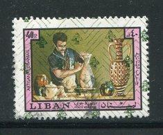 LIBAN- Poste Aérienne Y&T N°575D- Oblitéré - Liban