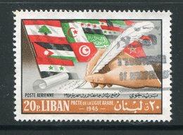 LIBAN- Poste Aérienne Y&T N°406- Oblitéré - Liban