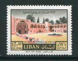 LIBAN- Poste Aérienne Y&T N°415- Oblitéré - Liban