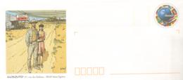 JUILLARD : Prêt A Poster Avec Timbre Foot 1998 Pour MOSQUITO - Juillard
