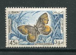 LIBAN- Poste Aérienne Y&T N°335- Neuf Avec Charnière * (papillons) - Liban