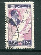 LIBAN- Poste Aérienne Y&T N°212- Oblitéré - Liban