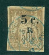Reunion 7 Used, Peace & Commerce, Blue/Green Circular Cancel, Scott 5 - Reunion Island (1852-1975)
