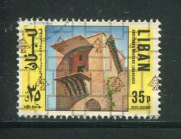 LIBAN- Poste Aérienne Y&T N°567A- Oblitéré - Liban