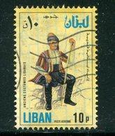 LIBAN- Poste Aérienne Y&T N°569- Oblitéré - Liban