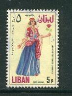LIBAN- Poste Aérienne Y&T N°568- Oblitéré - Liban