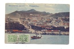RU 690000 WLADIWOSTOK, Hafen, 1918, Cosmopolit-Karte - Russie