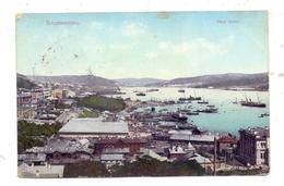 RU 690000 WLADIWOSTOK, Hafen, 1909, TPO - Russland