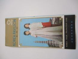 COREE Du SUD/ Korea Pavilion/Dépliant En GB /Pavillon Coréen/ Korea Trade Promotion Corp/Expo'67 Montréal/ 1967   DT54 - Tourism Brochures