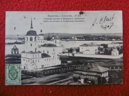 RUSSIE IRKOUTSK EGLISE DU SAUVEUR ET LE FAUBOURG ZNAMENSKY TIMBRE CACHET - Russland