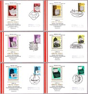HISTORIA DE LAS CARTAS - HISTORY OF LETTERS. Set 6 Covers. Wien 1965 - Correo Postal