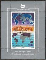 Yugoslavia 1989 Scott 1984 MNH Sheet Non-aligned Summit Beograd, Map - 1945-1992 Repubblica Socialista Federale Di Jugoslavia