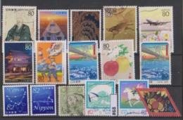 #68 Japon Lot Diverses Années Récents Anciens Oblitérés - Used Stamps - Japon