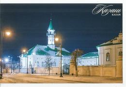 The Märcani Mosque , Kazan. Republic Of Tatarstan, Russia. , Postcard Uncirculated, Mint Condition - Islam