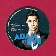 Magnet Publicitaire Pour Le Film ADAM Et EVE - Pubblicitari