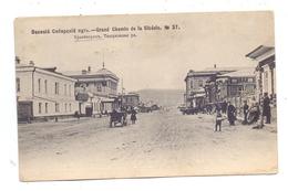 RU 660000 KRASNOJARSK, Belebte Strassenszene, 1905 - Russland