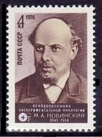 RUSIA 1976 - 135 ANIVERSARIO DE NOVINSKI - VETERINARIO - YVERT Nº 4306** - Medicine