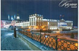 Kazan Kremlin. Republic Of Tatarstan.Russia, Postcard Uncirculated, Mint Condition - Cartes Postales