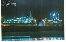 The Kazan Kremlin. Republic Of Tatarstan.Russia, Postcard Uncirculated, Mint Condition - Monuments