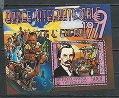 COMORES Scott 465 Yvert BF ? Michel 217 (bloc) ** Cote 5,00 $ 1979 - Comores (1975-...)