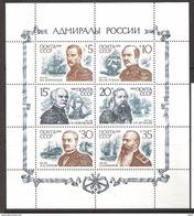 USSR Sovjetunionen 1989 Russian Admirals  Mi 6037-6042 Minisheet, MNH(**) - 1923-1991 UdSSR
