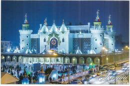 Ekiyat Tatar Puppet Theatre - Republic Of Tatarstan . Russia, Postcard Uncirculated, Mint Condition - Monuments