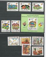 COMORES Scott 507-511 512, C113-C117 Yvert 332-336 BF23, PA184-PA188 (10+bloc) O Cote 9,80 $ 1981 - Comores (1975-...)