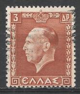 Greece 1937. Scott #392 (U) King George II * - Grèce