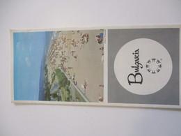 BULGARIA/Bulgarie/SOFIA - Plovdiv/Dépliant Touristique à 5 Volets//Expo'67 Montréal / 1967   DT57 - Toeristische Brochures