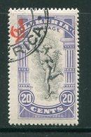 LIBERIA- Timbres De Service Y&T N°95- Oblitéré - Liberia