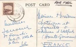 Pakistan 10/4/1952 Sur Carte Postale  Pour Castelnau D' Estrefonds Haute Garonne France - Pakistan